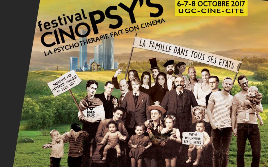 Cinopsy's 2017 – La famille dans tous ses états